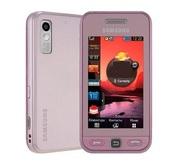 Мобильный телефон Samsung gt-s5230 отличное состояние 1 год б/у (весь комплект)