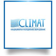 ремонт холодильного оборудования Жлобин / Светлогорск / Рогачев