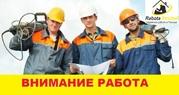 Плотник-опалубщик - работа в Польше