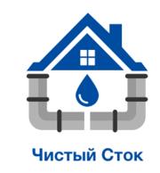 монтаж и ремонт канализации