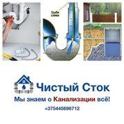 канализация из бетонных колец,  услуги сантехника